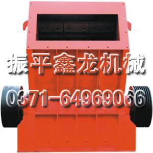 郑州振平鑫龙机械制造有限公司