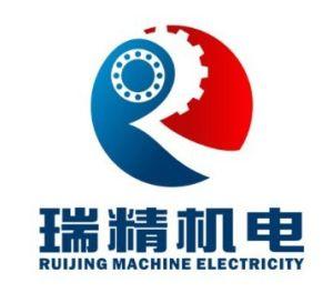 青岛瑞精进口轴承机电设备有限公司