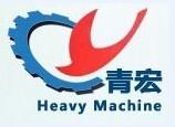 青岛青宏机械制造有限公司