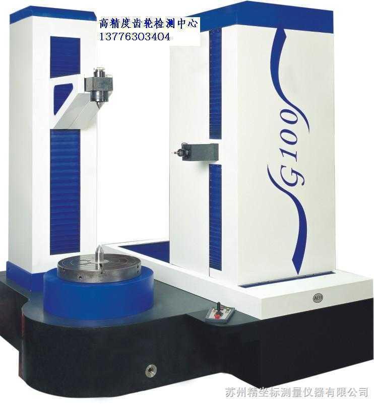 苏州上海无锡齿轮检测仪齿轮测量