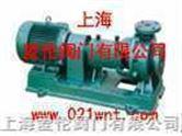 辽宁供应各类型号离心泵,辽宁离心泵,辽宁离心泵