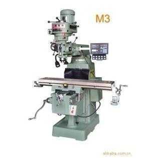 精机M3S摇臂铣床