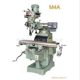 精机M4A摇臂铣床