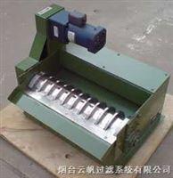 rfcf磨床用铁磁分离机