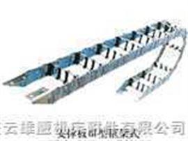 電線拖鏈,尼龍拖鏈,不銹鋼拖鏈,金屬拖鏈