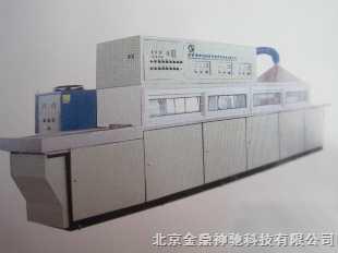 多工位超声波清洗机