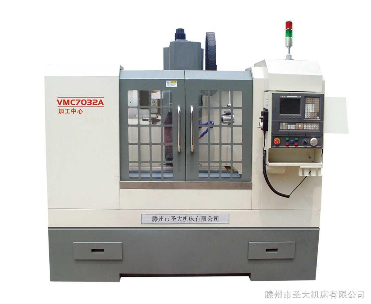 VMC7032A加工中心 数控铣床