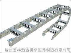 钢制拖链(桥型)