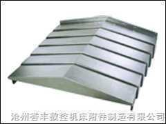 钢板防护罩,钢板式防护罩