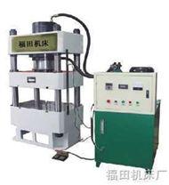 供应三梁四柱液压机200T