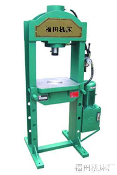 供应龙门式液压机20T