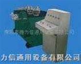 溧阳成型机专业生产