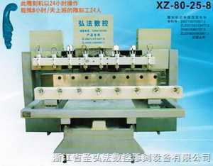供应立体旋转雕刻机XZ-8025-8,360度旋转雕刻机,佛像雕刻机,立体雕刻机,人体雕刻机