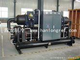 水冷螺杆式冷水机,螺杆式水冷机组,水冷式螺杆冷水机组