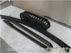 TZ35系列塑料拖链35*75