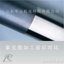 豪克能金属表面加工应用范围
