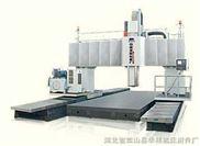 动龙门式镗铣加工中心专用不锈钢板防护罩