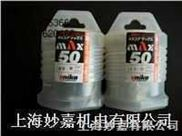 上海空心钻头,高速钢钻头品牌