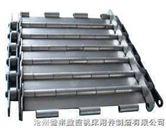 排屑链板,输送链板,排屑机