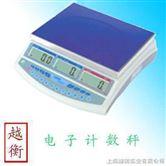 电子秤,电子桌秤,桌秤,电子条码秤,打印秤,条码秤