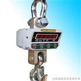 100T电子吊钩秤,100T电子吊钩称,100T吊钩秤,上海100T吊钩秤