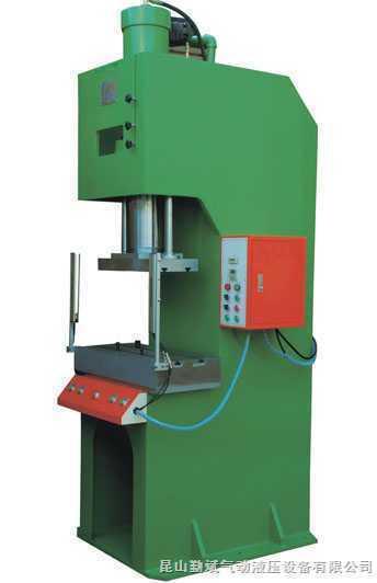 弓型油压机