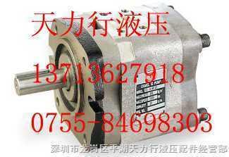 全懋高压齿轮泵