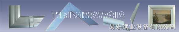 转角度铝型材切割机,铝型材角度切割机