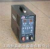 供应不锈钢对接冷焊机