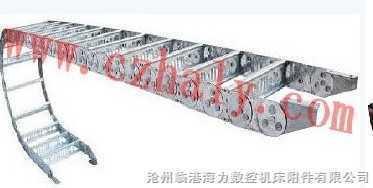 海力公司新研制的新型钢铝拖链
