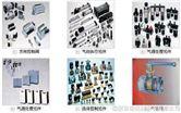 代理CKD气动元件,CKD气动元件,日本CKD气动元件一级代理