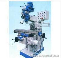 鲁南ZX6328A台湾高速炮塔铣床【品质卓越,精工打造】