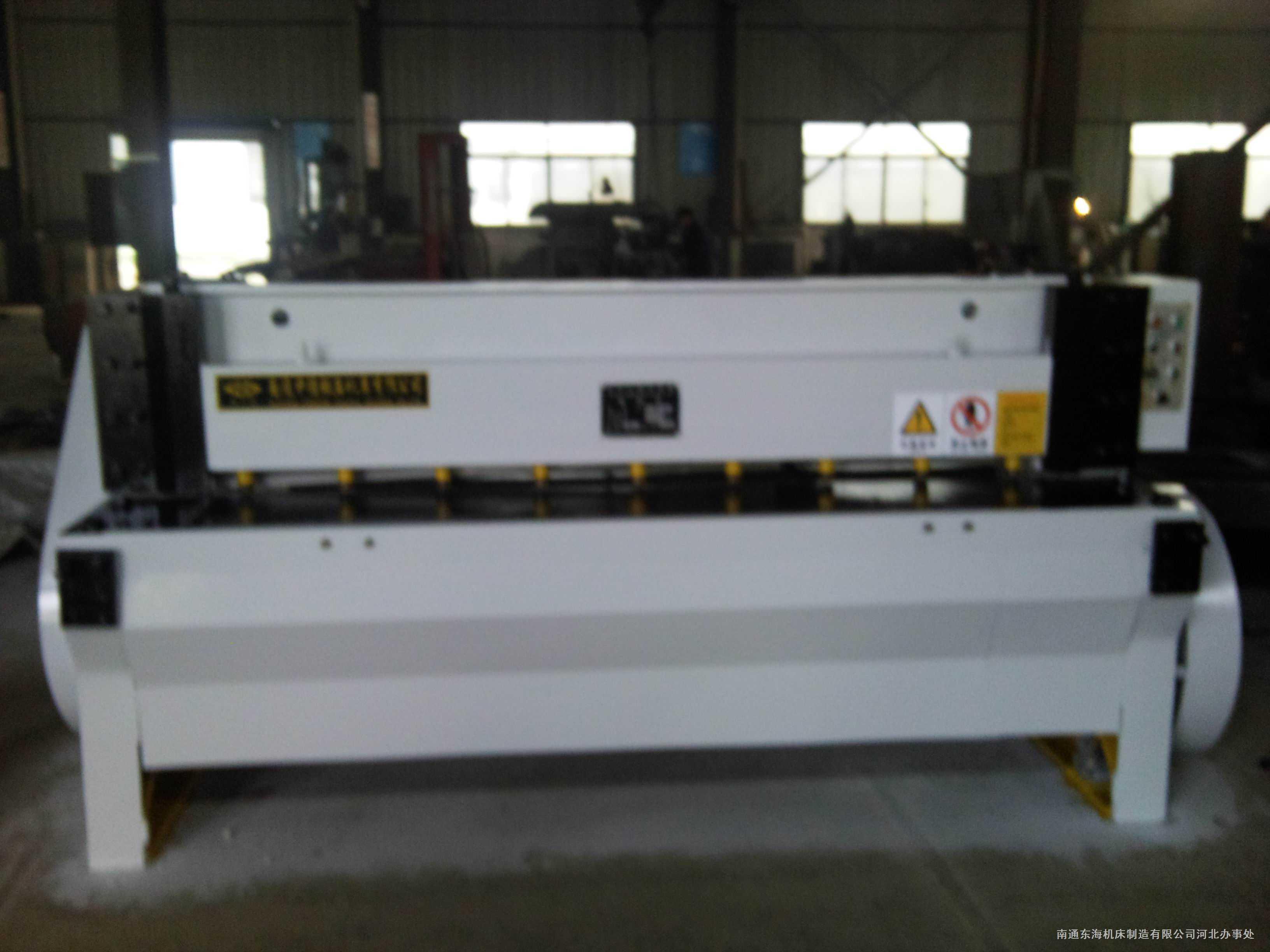 石家庄机械剪板机
