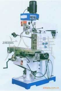Z6350C多功能摇臂铣床