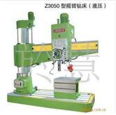 Z3050型摇臂钻床(液压)