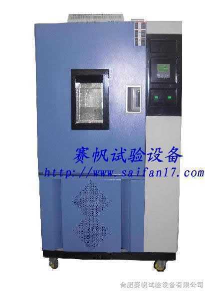 郑州高低温湿热箱厂/上海高低温湿热试验机