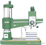 供应Z3063液压钻床/Z3063*20