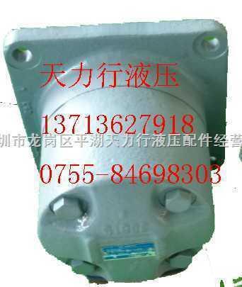 高压叶片泵