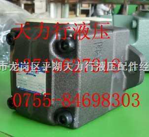 油研定量叶片泵