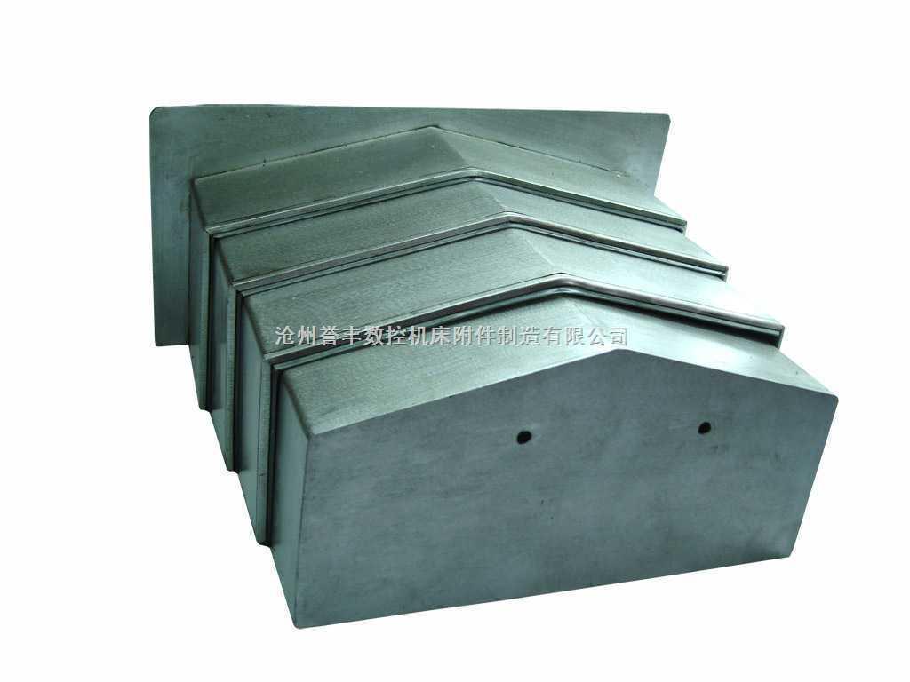 钢板,不锈钢机床导轨防护罩