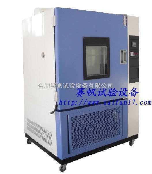 成都交变高低温试验箱价格/绵阳高低温交变试验机