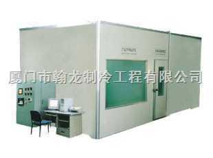 承建低温环境试验室,建造高低温环境试验室