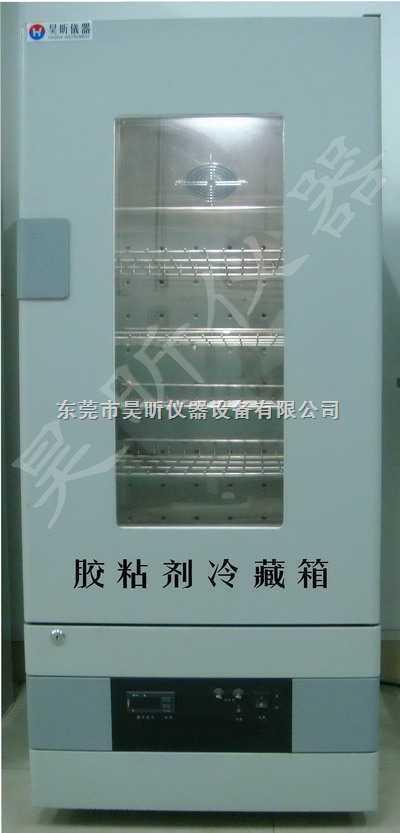 昊昕品牌UV胶水储藏柜