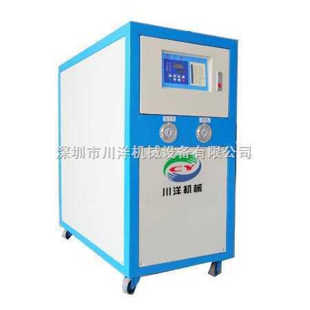 模具冷水机 模具制冷机 模具冷冻机 模具冷却机 模具工业冷水机