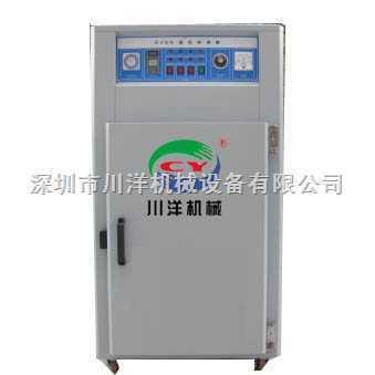 箱型干燥机 箱式干燥机 箱型烘干机 箱式烘干机 塑料干燥机 塑料烘干机 塑胶干燥机 塑胶烘干机