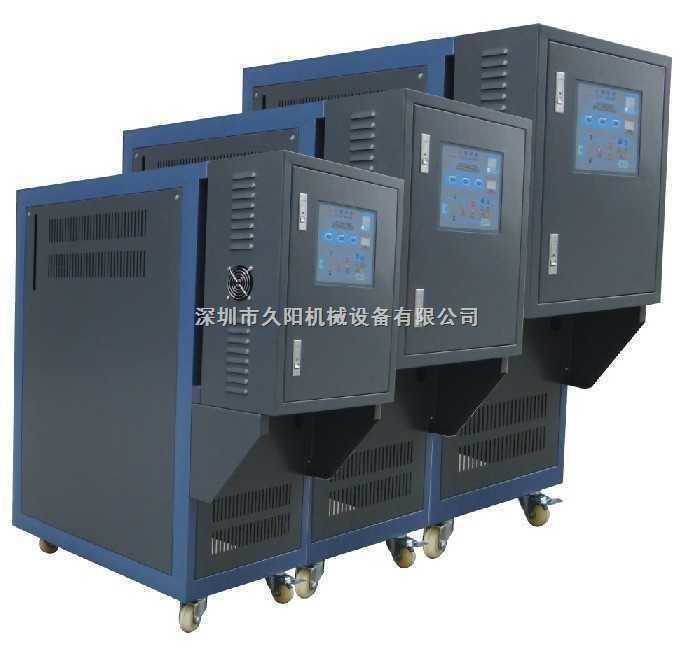深圳吹瓶机专用模温机厂