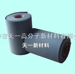 TY机床导轨软带,导轨贴塑软带,耐磨片