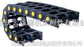 TL95型不鏽鋼拖鏈