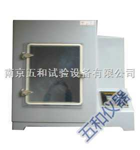 新型二氧化硫综合气体试验箱