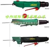 瑞士 BIAX 工具 PLF88